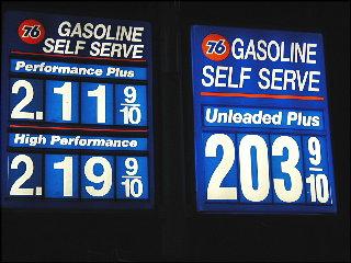 ELB $2 gas