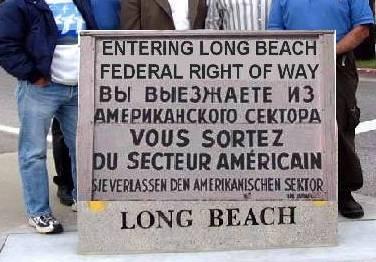 LB Parody Entry Sign 2008